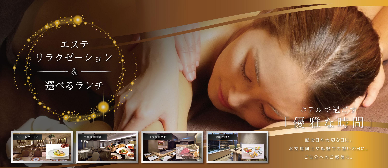 アームホテル日航福岡店イメージ2
