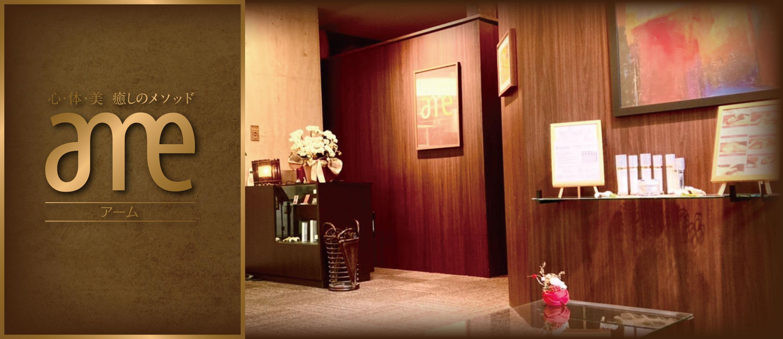 アームホテル日航福岡店イメージ3