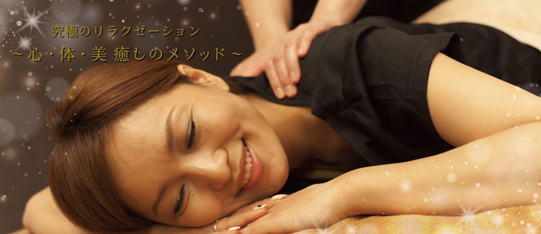 アームホテル日航福岡店イメージ1