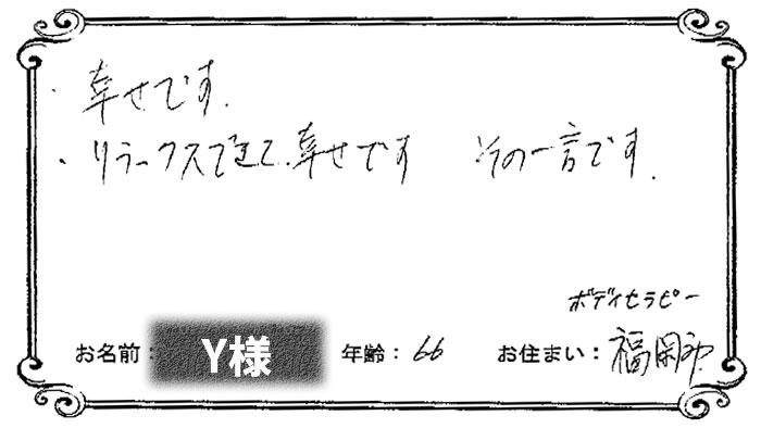 jirei_14