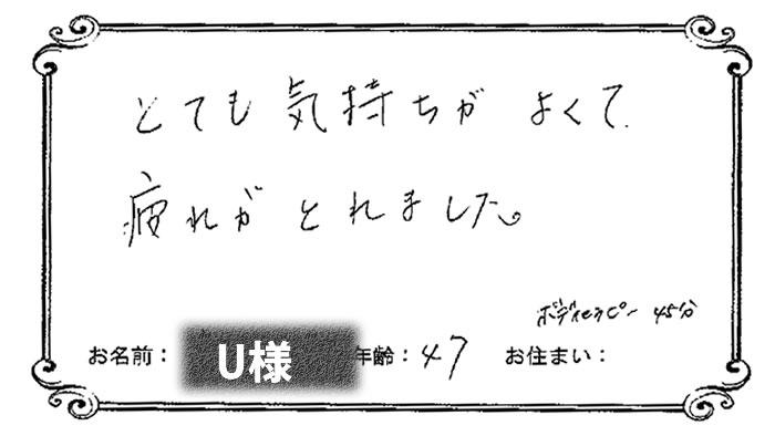jirei_27