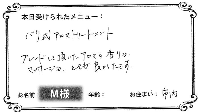 jirei_29