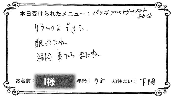 jirei_39