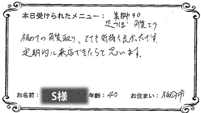 jirei_47