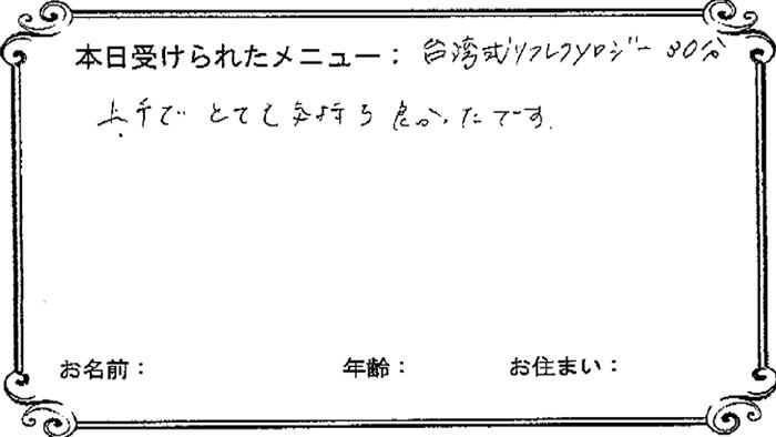 jirei_51