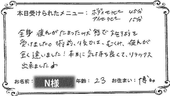 jirei_54