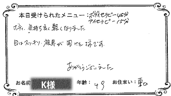 jirei_57