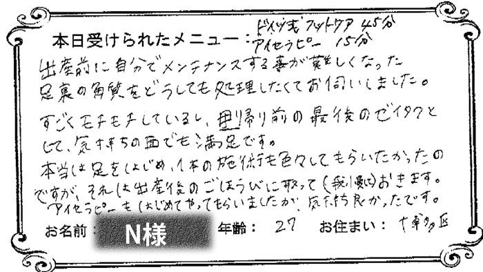 jirei_58