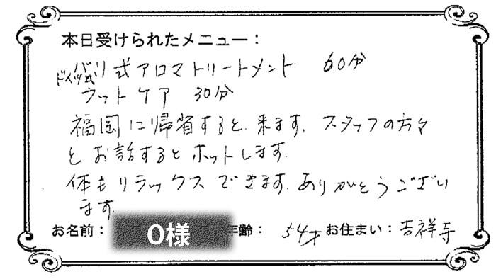 jirei_59