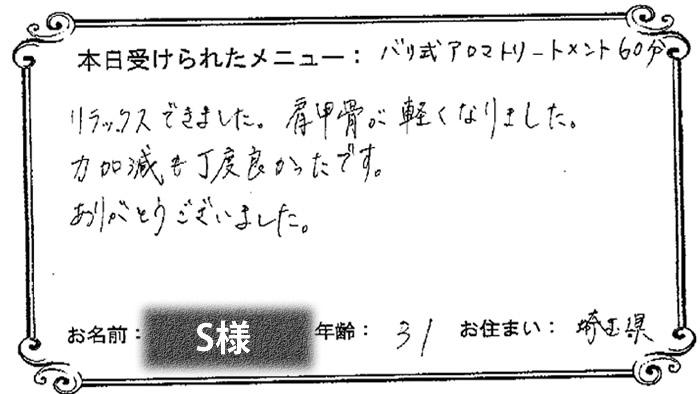 jirei_62