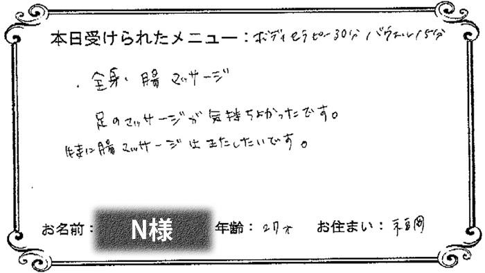 jirei_65