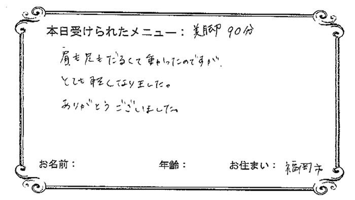 jirei_66