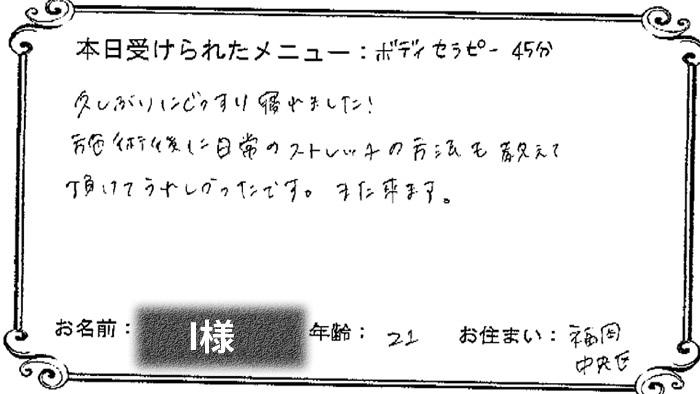 jirei_69