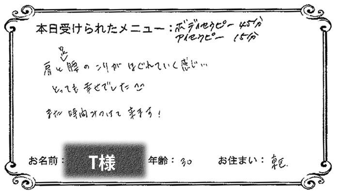 jirei_71