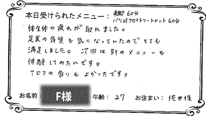jirei_72