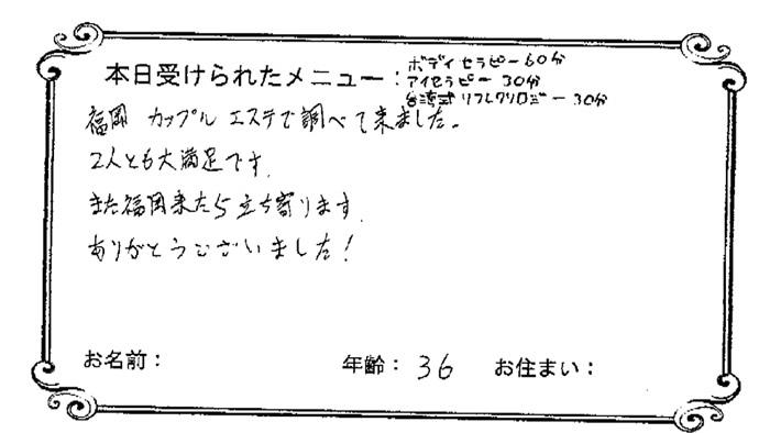 jirei_73