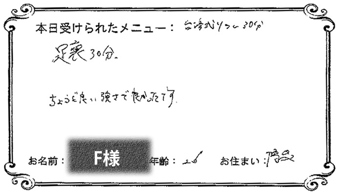 jirei_74