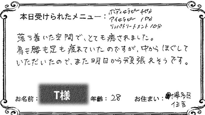 jirei_77