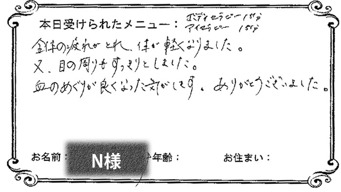 jirei_79