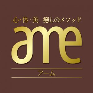 ame-fuchi