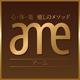 ameホテル日航福岡店